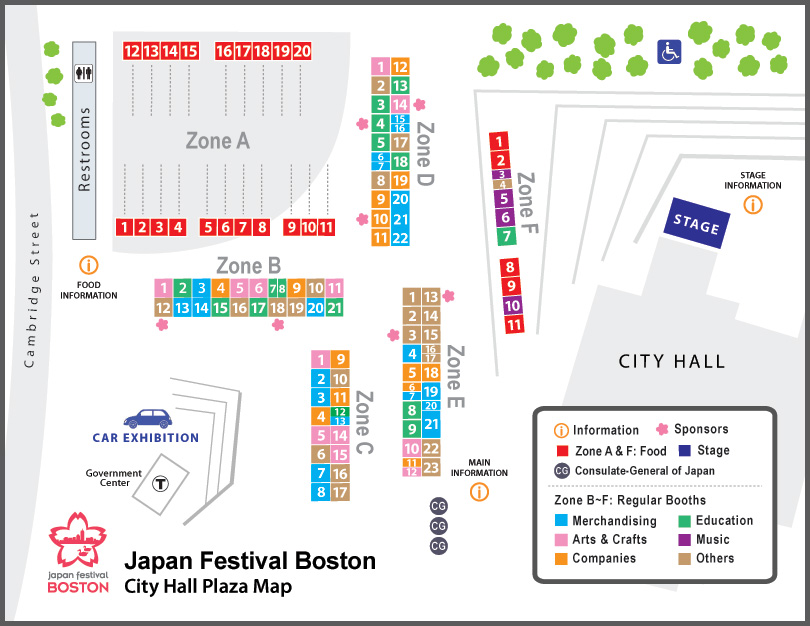 Japan Festival Boston | CityHall Map